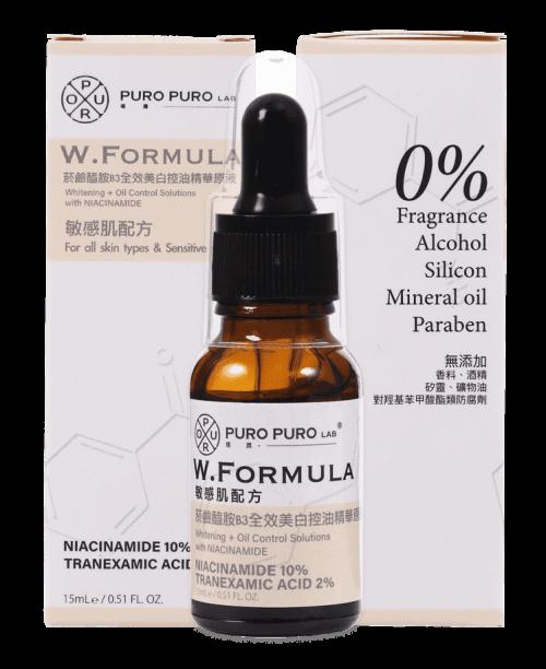 菸鹼醯胺 B3 全效美⽩控油精華原液
