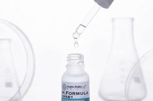 玻尿酸極致保濕精華原液